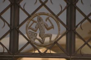 Один из символов города