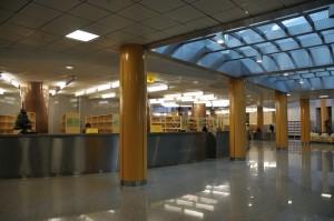 Общий зал библиотеки