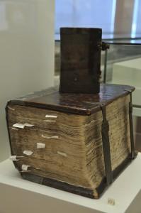 Самая тяжёлая книга