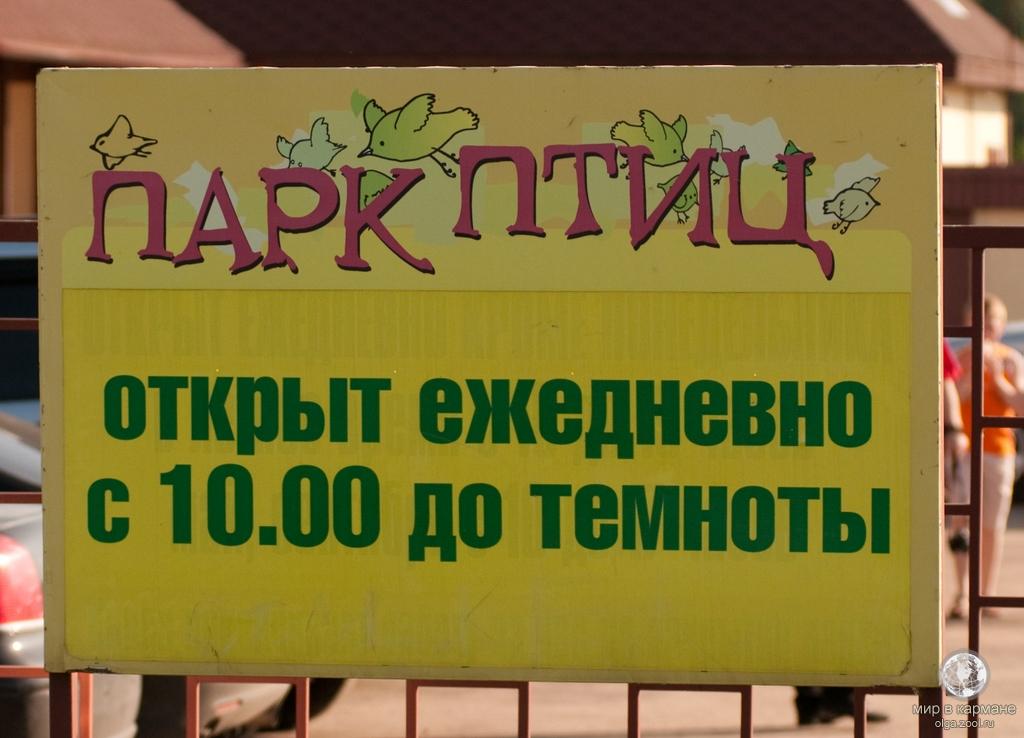 Красиво!  Недалеко от Москвы по Калужскому, а можно по киевскому шоссе, на их сайте есть схема проезда...
