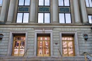 Здание штаб-квартиры NG в Вашингтоне